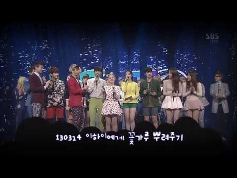 가요계 공식 축하요정, 샤이니 종현 ㅎㅅㅎ