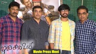 Iddari Lokam Okate Movie Press Meet