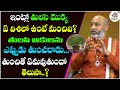 Dharma Sandehalu By Nanaji Patnaik Garu With Jakka Anjaneyulu | Dharma Sandhehalu - #13 | DT