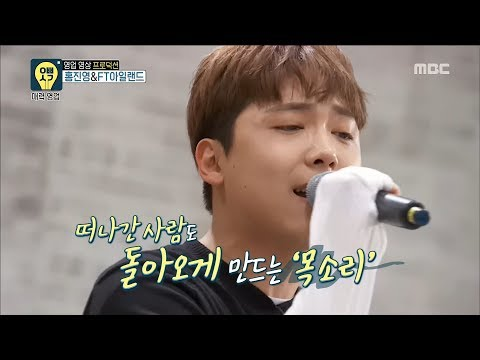 [Oppa Thinking] 오빠생각 - LEE HONG GI, 'Random Play Song' 20170701
