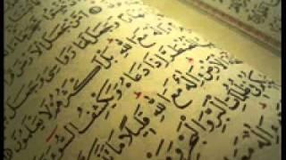 القرآن الكريم كاملاً - عبدالله خياط