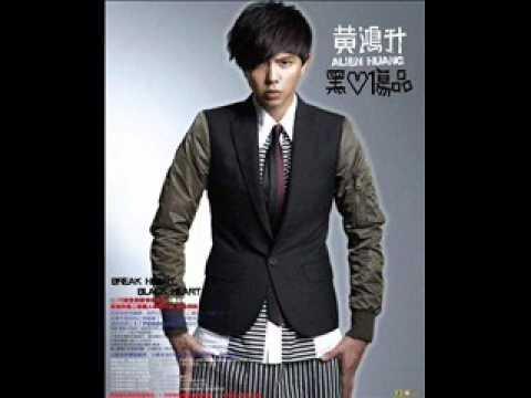 小鬼 ( 黃鴻升 ) - 七十億分之一 ( Hit Fm 首播完整版 )