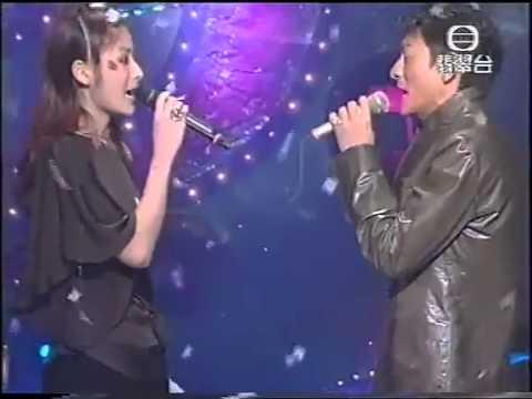 陳慧琳 劉德華 - 我不夠愛你 勁歌金曲 第三季季選 2000