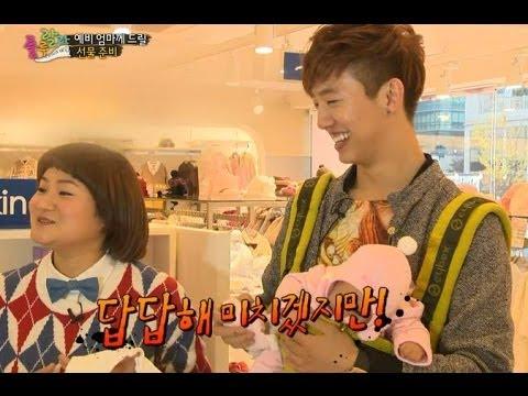 【TVPP】Yongguk(B.A.P) - Not talkative Husband Yongguk, 용국(비에이피) - 말 없는 용국이 답답한 부인 신영 @ Lulu Lala