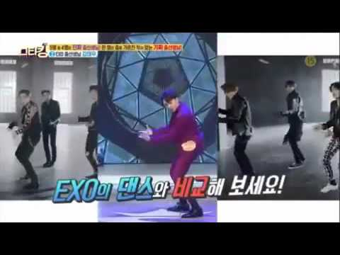 Exo's Choreographer Kim Tae Woo/Kasper Dancing Call me Baby on Starking