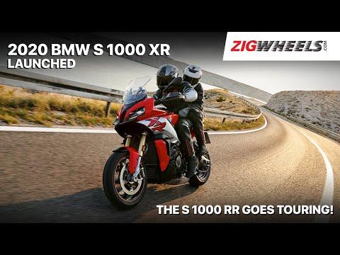 ZigFF: ????? 2020 BMW S 1000 XR Launched   Bavaria's Sports Tourer Is Here   BikeDekho.com