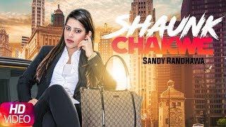 Shaunk Chakwe – Sandy Randhawa