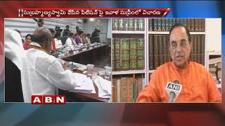 Swamy Files Petition on TTD in Supreme Court..
