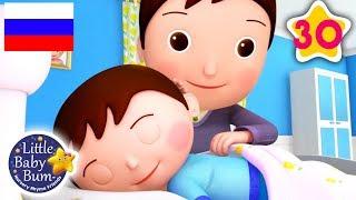 детские песенки   Славный, славный мальчик, мой сын Джон   мультфильмы для детей   Литл Бэйби Бум