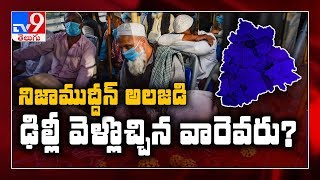 Operation Nizamuddin: Over 1,000 from Telangana attended r..