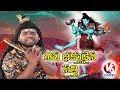 Bithiri Sathi As Shiva Devotee, Praises Rahul Gandhi For Congress Seat-  Teenmaar News