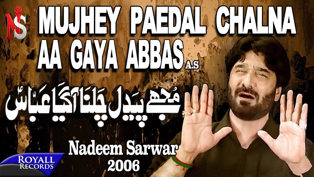 Nadeem Sarwar Video