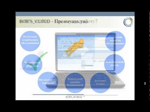 BOB'S_WORLD Презентация