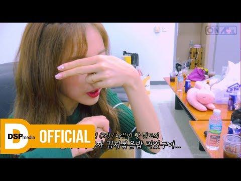 [Episode] APRIL(에이프릴)'s ON AIR PRIL(온에어프릴) Ep.32