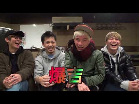第40回「楽屋裏!ヒッチトーク!」2018年新体制での1発目!