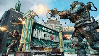 Nuketown Trailer preview image