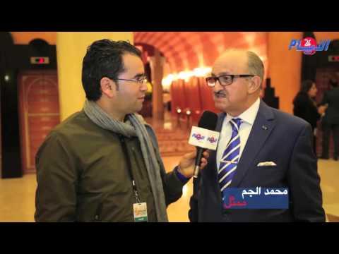 الأيام 24 تكشف الوجه الآخر للكوميدي المغربي محمد الجم