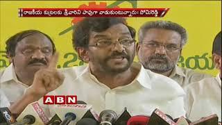 Ramana Deekshitulu should be caned in Jail: Min Somi..
