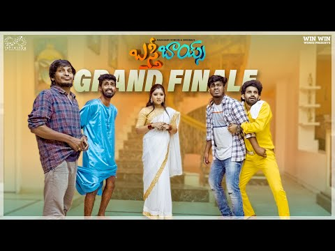 Basti Boys Web Series- Episode - 10- Naga Babu Konidela