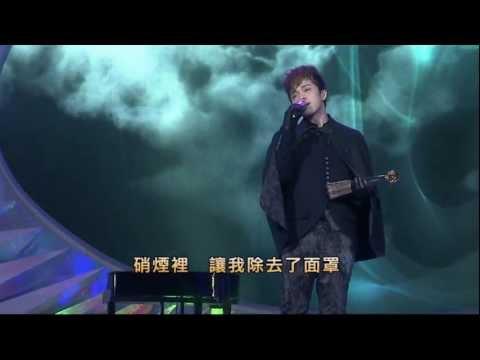 張敬軒 P.S. I Love You - 香港電台十大中文金曲頒獎禮2011 HD
