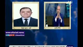صدي البلد | مصطفى بكري: الأجهزة المعنية بمواجهة الفساد تستحق ...