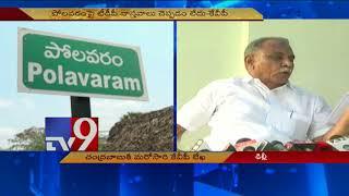 TDP spreads lies about Polavaram project - KVP..