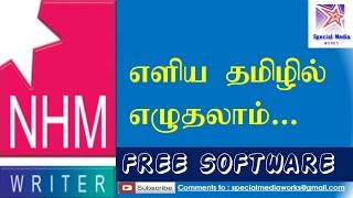 nhm writer - software shanmugam