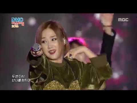 [2016 DMC Festival] So Chan-whee - Tears, 소찬휘 - Tears 20161003
