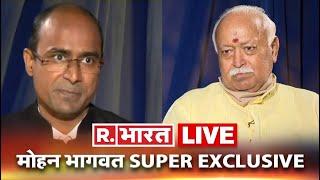 Mahant Narendra Giri Death Live Update: Republic Bharat Live TV   Hindi News Live   Prayagraj   UP