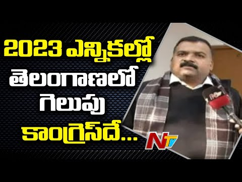 Cong will appoint new TPCC chief soon: Manickam Tagore