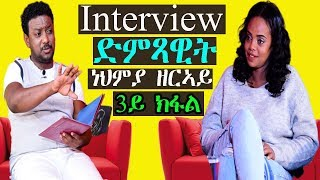 Interview with Eritrean Artist - Nehmia Zeray - Part 3 - RBL TV
