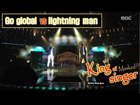 [King of masked singer] 복면가왕 - 'Go global' vs 'lightning man' 1round - Creep 20160221