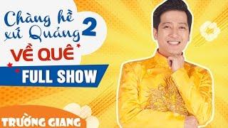 Chàng Hề Xứ Quảng 2 - Về Quê | Liveshow Trường Giang 2016 | Fullshow