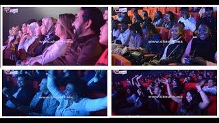 بالفيديو..مهرجان إفريقيا للضحك يحط الرحال بطنجة..وأجيو نضحكو شوية   |   روبورتاج