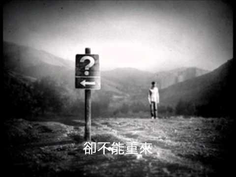 山野 - 如果愛能早些說出來 (歌詞)