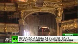 Bolshoi Theatre's rehearsals stage is ready for action!