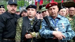 Армянин Самвел: мы идем на Юго-Восток