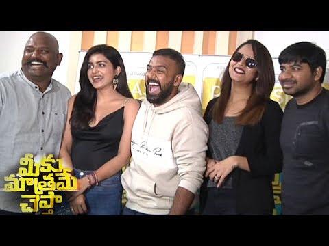 Meeku-Maathrame-Cheptha-Movie-Release-Press-Meet