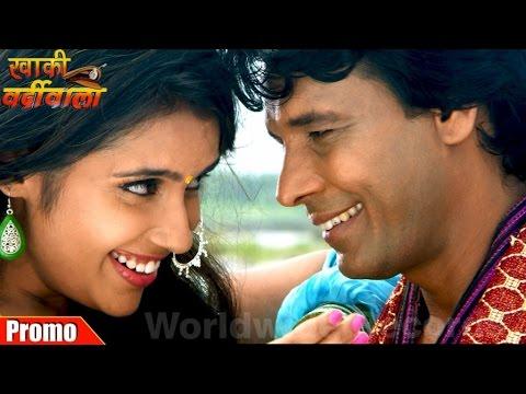 Khakhi Vardiwala