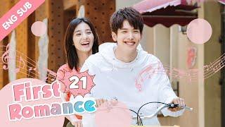 [ENG SUB] First Romance 21 (Riley Wang Yilun, Wan Peng) I love you just the way you are