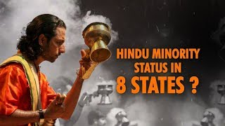 National Commission for Minorities to take decision on minority status for Hindus on June 14