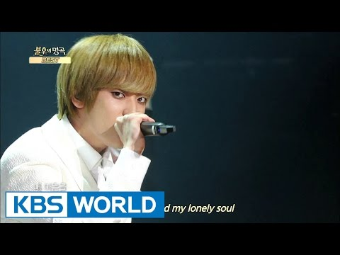 TEEN TOP - My Sister | 틴탑 - 누이 [Immortal Songs 2]