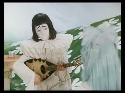 Фиги - Песня Пьеро