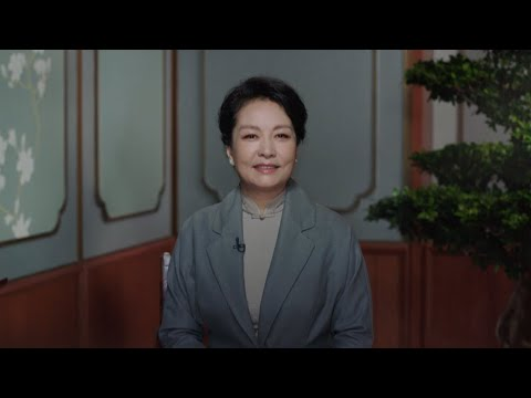 CGTN: Peng Liyuan calls for global efforts in AIDS and TB prevention and treatment