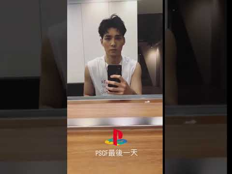 20180805_PlayStation遊戲娛樂嘉年華 最後一天簽名會前後台 SpeXial偉晉IG限時動態