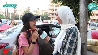 اتصلى بالاكس وقوليلو عايزينك اول يوم العيد عشان بابا مجبش خروف العيد