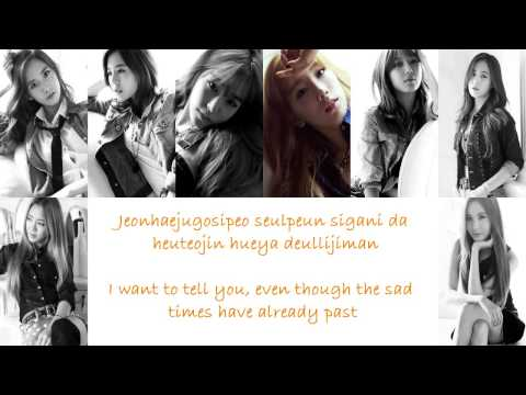 Girls' Generation SNSD 少女時代 Into the New World Ballad Ver Lyrics [Eng Sub + Romanization]