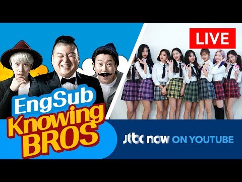JTBC NOW 📺 - KPOP Streaming (24/7) : KPOP線上收看 , 音楽ストリーミング , Knowing Bros, Sugarman