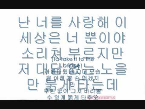 Sunset Glow (붉은노을)- BIG BANG (빅뱅) LYRICS! (가사 onscreen and in description)