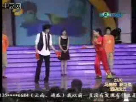 韓庚/Hangeng/Hankyung/한경  (民族舞)traditional nationality dance cut